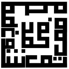 hamoodi9292