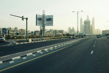 dubai city cityscape skyline street
